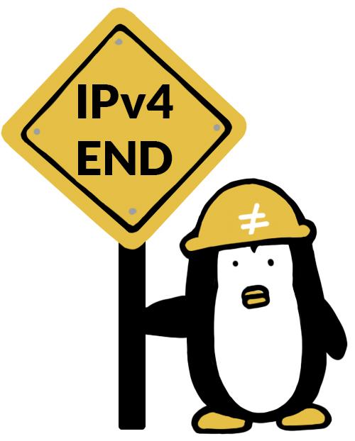 static/img/ipv6onlyhosting-ungleich-deadend.jpg